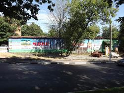 Магазин в Химках, где купить жидкую резину