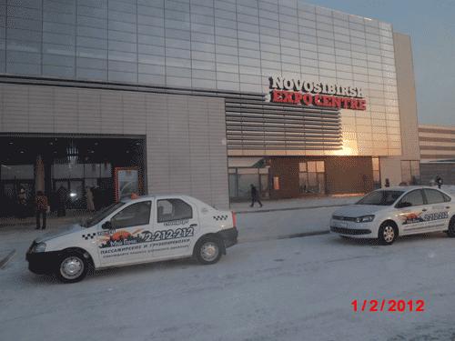 Стенд Технопрок в новом выставочном комплексе Новосибирска