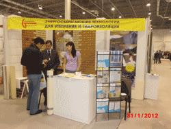 Технопрок СовТех выставка СтройСиб SibBuild 2012