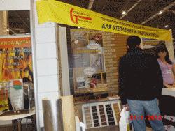 Посетитель у стенда Технопрок СовТех на выставке СтройСиб 2012