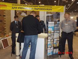 Специалисты СовТех из Новосибирска расскажут о жидкой резине Технопрок всем сибирякам