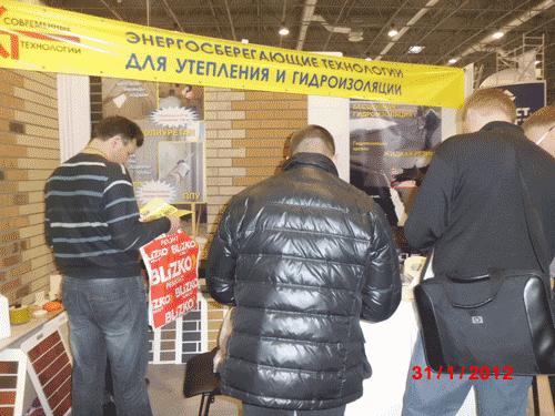 Сибиряки на Стройсибе узнают о жидкой резине Технопрок и пенополиуретане