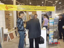 Главный специалист ООО СовТех рассказывает о жидкой резине Технопрок на выставке СтройСиб 2012