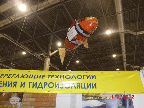 Гидроизоляция Жидкая Резина Технопрок на первой строительной неделе СтройСиб 2012