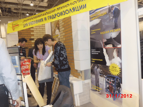 Теплоизоляция ППУ и гидроизоляция жидкая резина нужна в Новосибирске