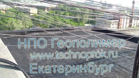 Жидкая резина Технопрок и Рапидфлекс для бесшовной гидроизоляции кровли в Свердловской области и Екатеринбурге