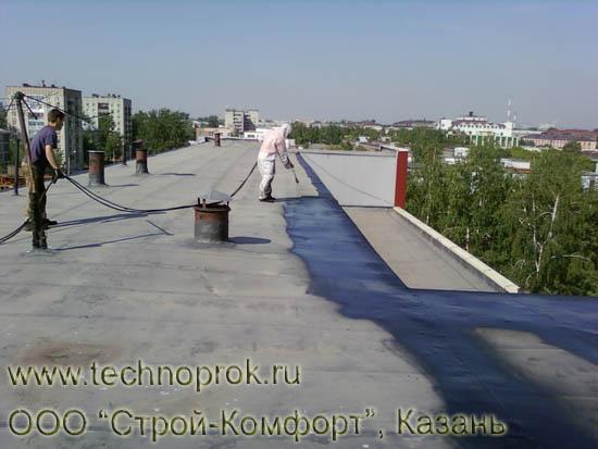 Мягкая кровля в Казани ремонтируется фирмой Строй-Комфорт холодным напылением жидкой резины