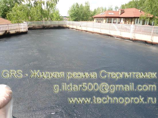 Гидроизоляция жидкой резиной Технопрок в Стерлитамаке