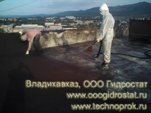 ООО Гидростат выполнит гидроизоляцию кровли жидкой резиной Технопрок в Северной Осетии