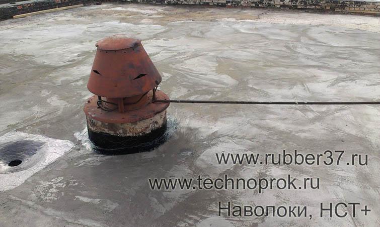 Флэхендихт гидроизоляция ванной