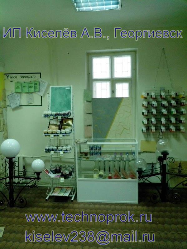 Теплоизоляция дома пеноплекс