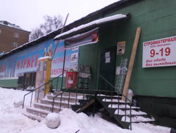 Вход в химкинский магазин, где продаётся жидкая резина, зимой
