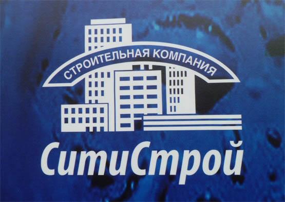 СитиСтрой партнер Технопрок в Приморском крае