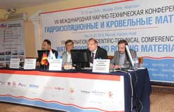 Президиум научно-технической конференции Аквастоп 2014