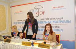 Регистрация участников конференции Аквастоп 2014