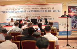 Доклад Технопрок 22 мая на конференции Аквастоп 2014