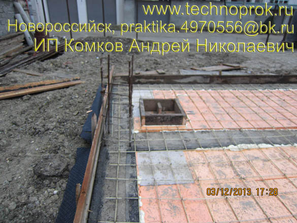 Монолитный фундамент в Краснодарском крае