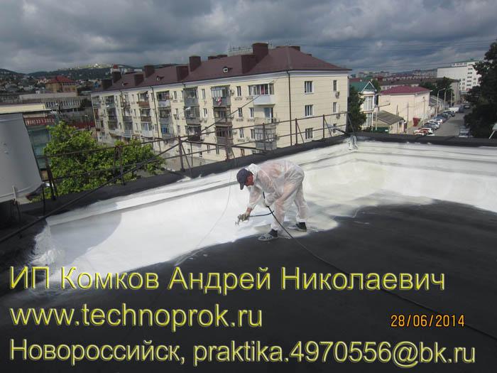 Крыш протечка ремонт