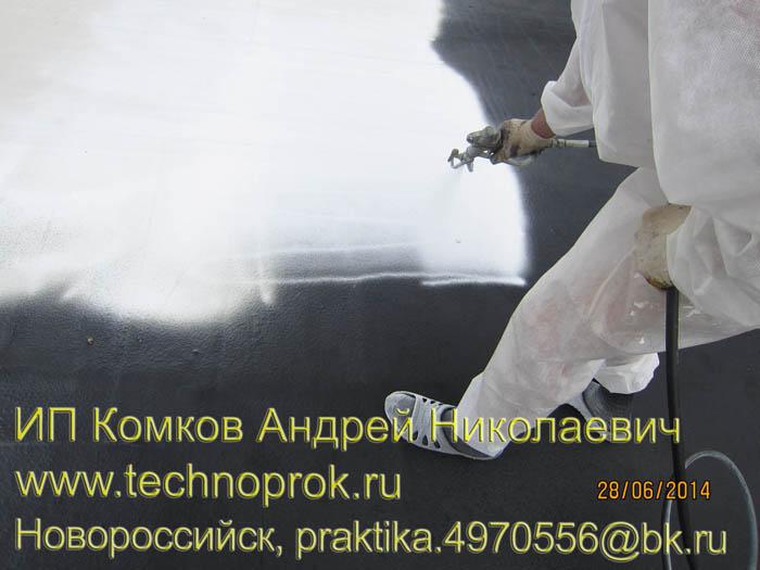 Ремонт кровли из наплавляемых материалов смета образец