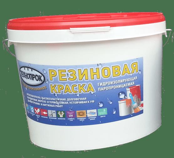 Ведро 12 кг резиновой краски ВД-АК-103 тм Технопрок