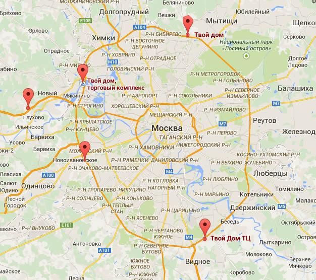 Где купить жидкую резину Технопрок в ТК Твой Дом в Москве