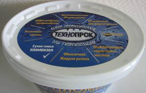 Проникающая гидроизоляция и другие гидроизоляционные смеси Пломбизол Технопрок