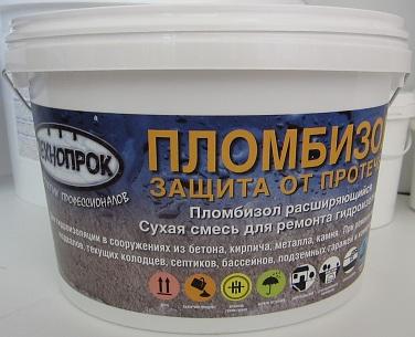 Расширяющаяся сухая гидроизоляционная смесь для финишной затирки гидропломбы Пломбизол при ремонте протечек