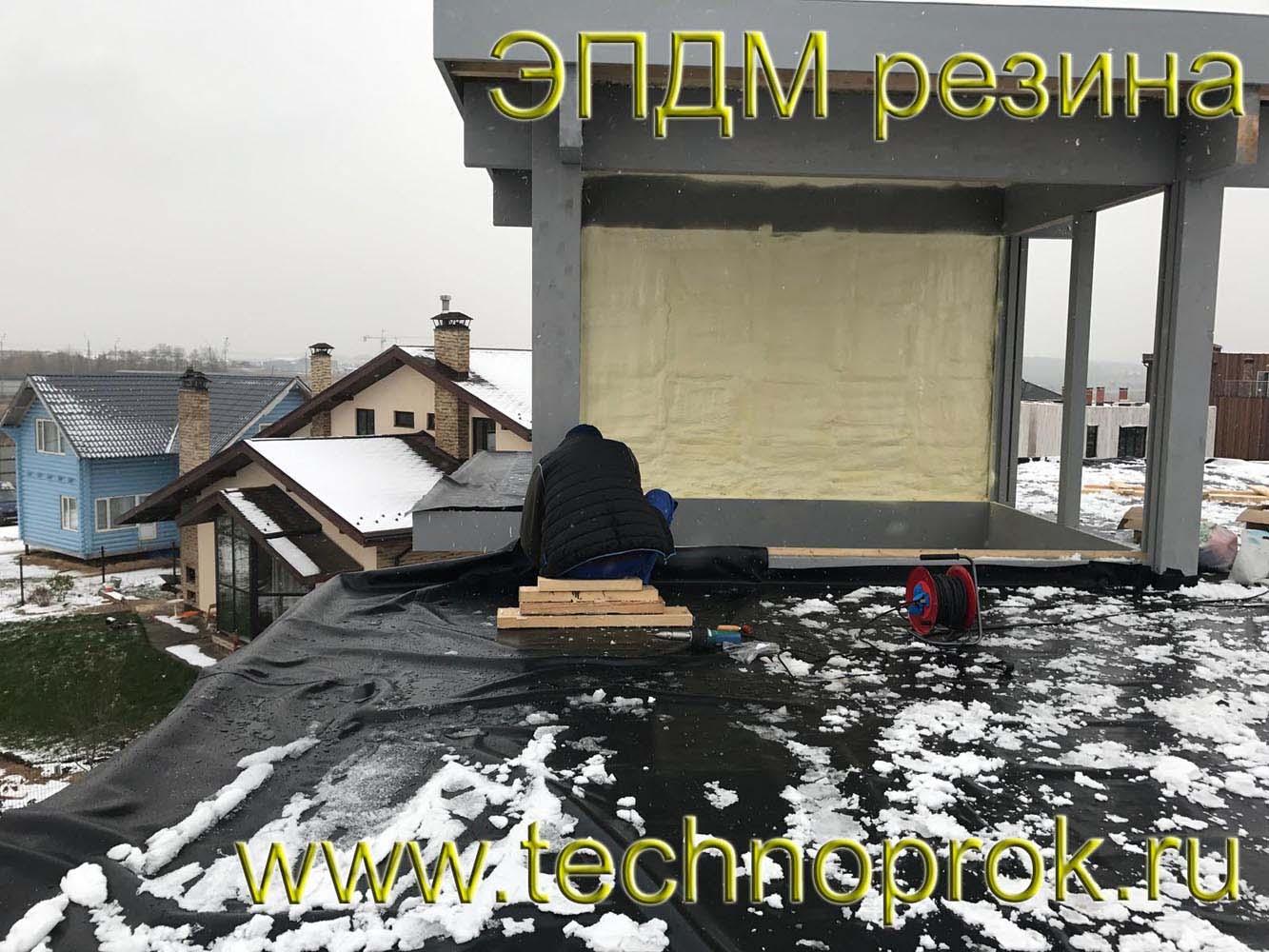 С ремонт применением асфальтовой крошки крыши