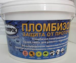 Пломбизол пенетрирующий для пропиточной гидроизоляции потолка